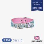 ホリー&リル デニムピンク カラー(首輪) size5