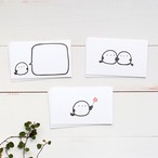 メッセージカード シマエナガ 3種各4枚
