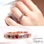 エタニティリング アミュレット マルチカラー 指輪  ピンクゴールド 1~12月の誕生石カラー スワロフスキー ピンキーリング 2WAY 2~21号