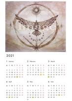 ソラノモリSayuRi 2021年  カレンダー