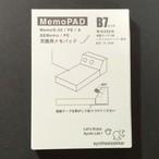 【交換用メモパッド】MemoPAD・B7 220枚 MemoS-20/SEMemoの交換用メモ帳