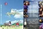 世界観散歩TOUR'2015 DVD