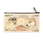 招福・柴犬紙幣 小銭入れ