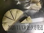 2020/11/13(金)夕方発送季節のお菓子詰め合わせ
