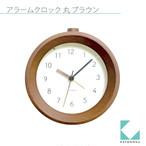 KATOMOKU Alarm Clock 6 km-89B ブラウン