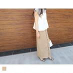 フロントボタンロングスカート|A04089