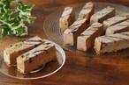 甘さ控えめビーガンローカカオケーキ(10本セット)※卵・バター・乳・小麦・白砂糖不使用