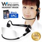 【売れています!!】ヘッドセットマスク(1個入り)ブラック W-HSM-1B