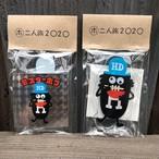 Mr.Hoffアクリルスタンド&キラキラシールセット(数量限定でBIG缶バッヂ付き)
