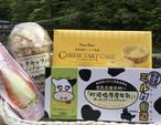 (特典付き)那須高原ミルク街道人気商品♡詰め合わせ