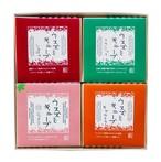 ウスズミキューブ 4箱 セット (クラシック×1/ショコラ×1/キャラメル×1/季節限定いちごタルト×1)