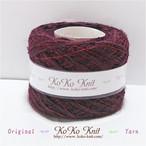 §koko§ ローズRose~大人への階段~1玉36g以上 モール、ボルドー、引き揃え糸、毛糸  オリジナル糸