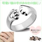 シルバーリング 猫 ネコ ねこ グッズ 肉球 リング 指輪 プレゼントに roi1