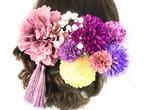 大人可愛い紫色の髪飾り*成人式*結婚式*七五三