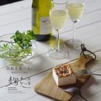 【夏期限定】山のふき&ジンジャー 麹チーズケーキ