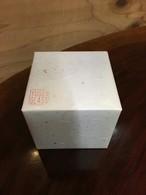 ギフト用 『紙箱グラス&ぐい呑み単品サイズ (ラッピング込み)』