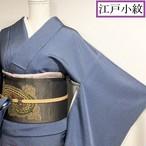 【美品】江戸小紋 ペーズリー模様★ブルーグレー系 個性派 丈164裄67