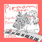 Pianomi-Red-