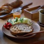 クルミのパン皿(21cm)