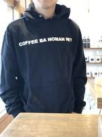 【送料無料※注意事項あります】COFFEE BA NOMAN NE?  // コーヒーば飲まんね? パーカー