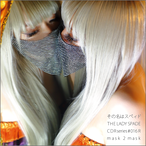CDR Series #016M mask 2 mask (M3 ver.)