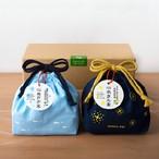 門崎 めだか米(特別栽培米)・門崎 ホタル米 ギフトセット(日本製オリジナル巾着袋入)ギフトボックス入
