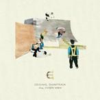 "【12""】V.A. (5LACK / YO.AN / Budamunk / WATTER / DJ QUIETSTORM / TUCKER etc..) - Original Sound Track from Evisen Video"