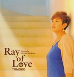 Ray of Love  -Tribute to Michael Jackson-