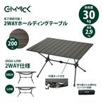 GIMMICK アウトドアテーブル ギミック GMT750 コンパクト 軽量 折りたたみ ソロ キャンプ アウトドア ロー テーブル 耐熱 収納 高さ調整 フォールディングテーブル 2way