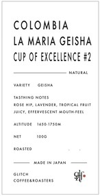 COLOMBIA LA MARIA GEISHA CUP OF EXCELLENCE #2