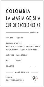 COLOMBIA LA MARIA GEISHA CUP OF EXCELLENCE #2