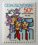 ピオニール / チェコスロバキア 1989