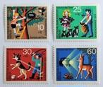青少年福祉 / ドイツ 1972