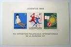 切手博覧会 / ルクセンブルグ 1969