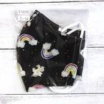 【おおやまとみこ】立体布マスク(虹)・大人用サイズ/マスク