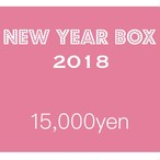 NEW YEAR BOX 15000円