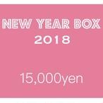 NEW YEAR BOX 15000円