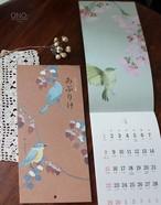 2018年コラージュカレンダー「あぷりけ」
