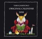 2018 yabugamiyokoオリジナルカレンダー