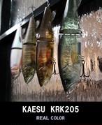 KRK205 リアルカラー ※ご予約商品です。