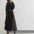【秋冬の羽織りに活躍★ガウン風ロングコート】ソフトメルトン ガウンコート3カラー