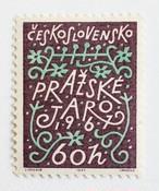 プラハ音楽祭 / チェコスロバキア 1967