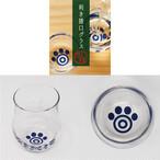 猫グラス(利き猪口nikuQ味わいグラス)