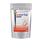 薬用ホットタブ重炭酸湯classic45錠