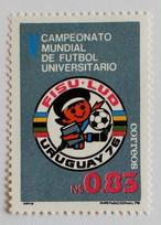 大学サッカー大会 / ウルグアイ 1976