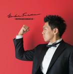(CD)「Appassionata」
