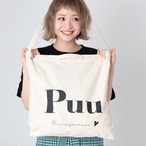 ♡Puu♡ 2WAY Shoulder bag 12.0オンス natural