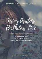 安里ミーナ BIRTH DAY LIVEチケット