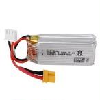 ◆M03-025ーB  互換バッテリー 7.4V700mAh25C  ネオヘリで機体購入者のみ購入できます。
