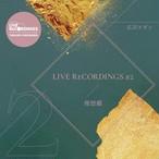 Live Recordings #2〜理想郷〜 ※枚数限定